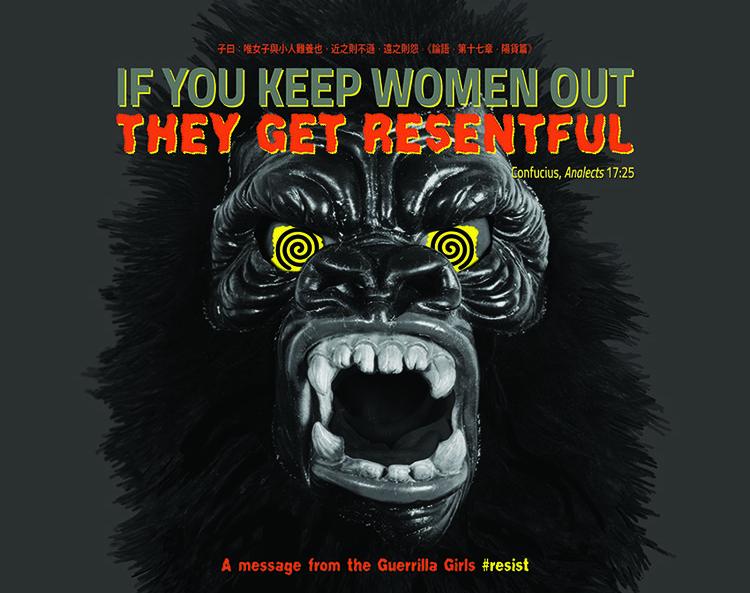 Guerrilla Girls 2